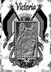 Племенной завод 'Виктория Виват'